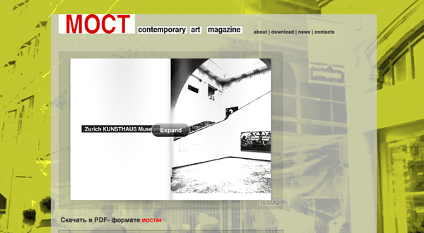 Contemporary Art Magazine MOCT